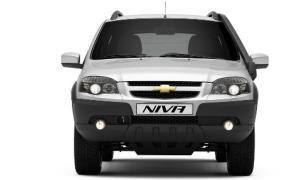 Группа компаний АИС начинает прием заказов Chevrolet Niva 2019 модельного года!